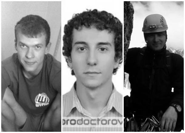 Тела погибших альпинистов на горе Галдор доставят в Краснодар