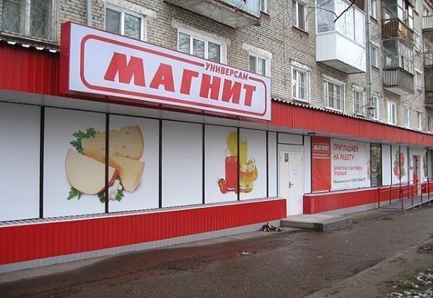 Краснодарский «Магнит» «закупился» в Волгограде