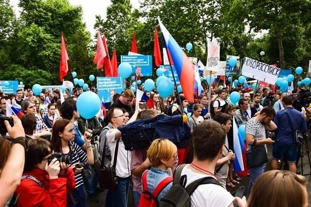 На День города в Краснодаре прошел митинг против пенсионной реформы
