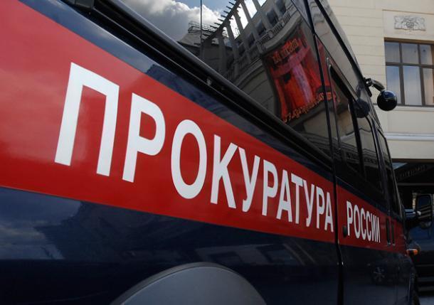 Помогла с банкротством предприятия прокуратура Краснодарского края