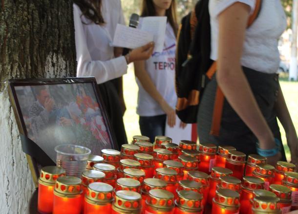 Молодежь Тбилисского района вспомнила жертв трагических событий в Беслане