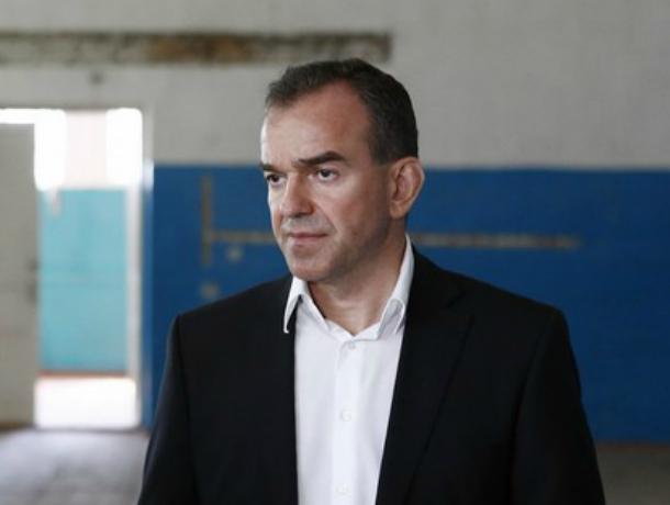 Губернатор Кубани «удивился» отсутствию школы в Приморско-Ахтарске, на которую были давно выделены деньги