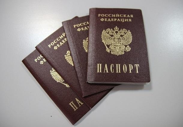 Стать гражданином РФ в Сочи мог каждый