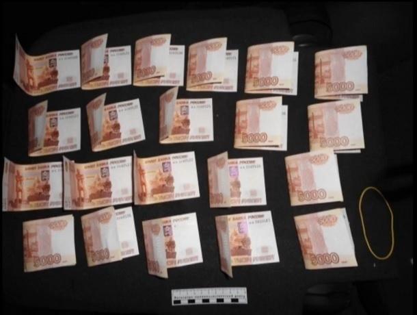 ВКраснодарском крае задержана группа фальшивомонетчиков