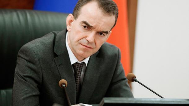 За качество социальных услуг ответит губернатор Краснодарского края