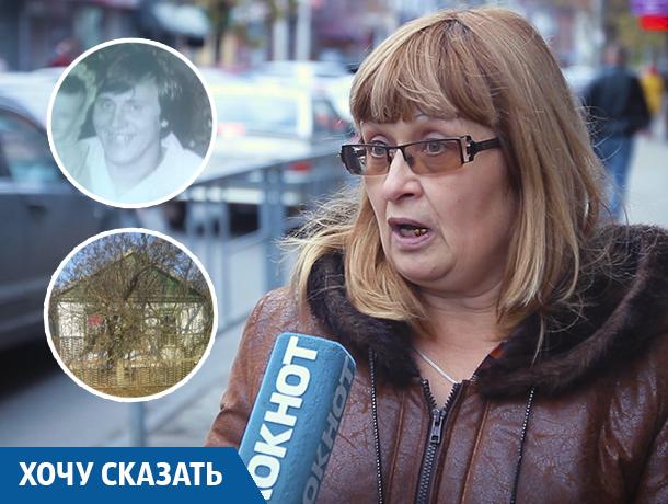 Семья осталась без денег и жилья в Кущевской из-за долгов мужа, взятых в 90-е