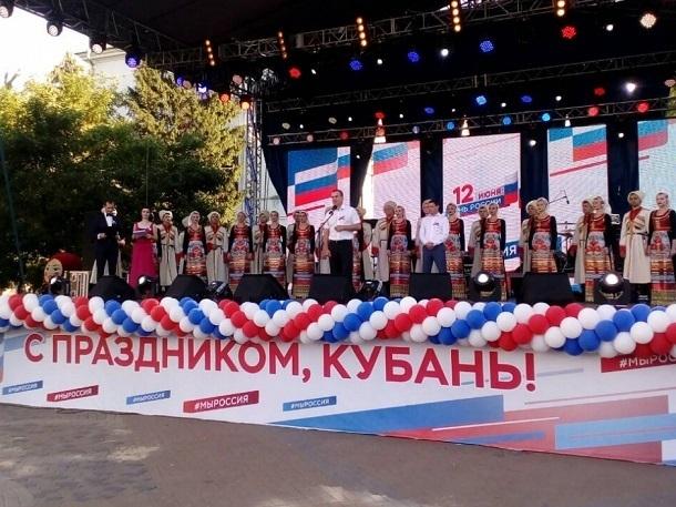 Более 15 тысяч человек пришли на Пушкинскую площадь Краснодара