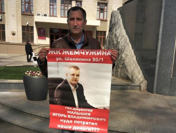 Глава Краснодара из-за болезни не может встретиться с обманутыми дольщиками