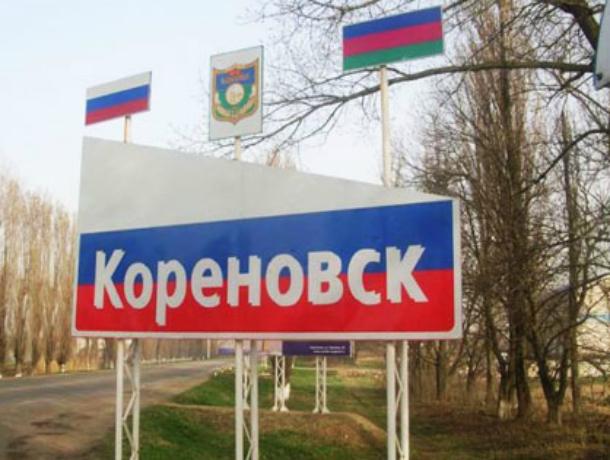 Главу Кореновска наказали за нарушение прав бизнесмена
