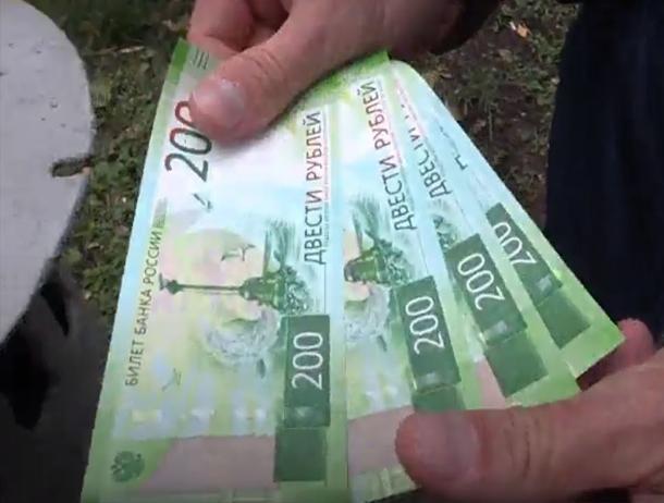 Заплатят по 50 тысяч за каждые 200 рублей магазины Краснодарского края