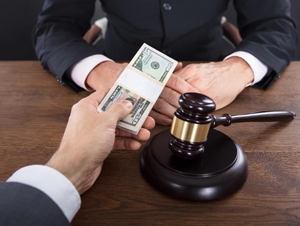 «Любой может стать судьей за два миллиона долларов», - заявил «будущему президенту» судья из Краснодарского края