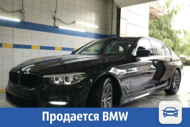 Продается новая BMW с рук