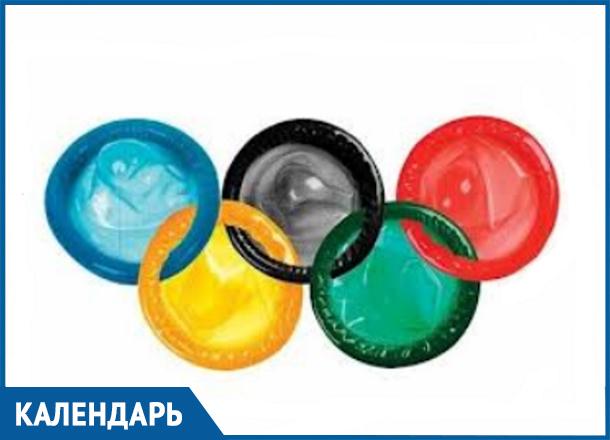 Незаметно для Краснодарского края прошел международный день презерватива