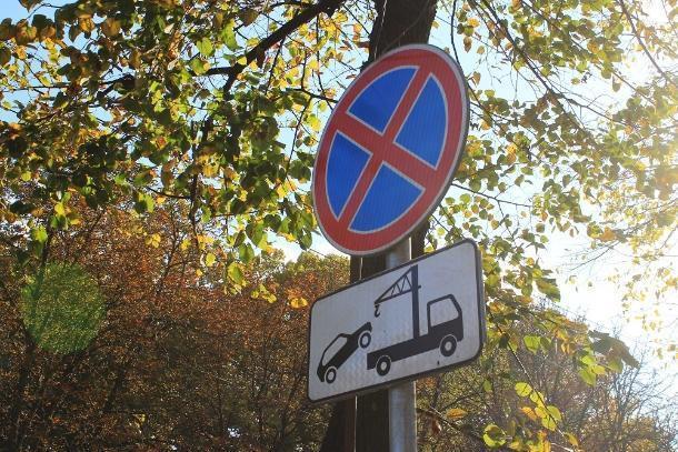 На улице Черниговской в Краснодаре запретят парковаться