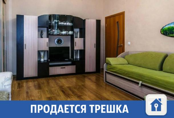 Продается трешка в центре Краснодара по привлекательной цене
