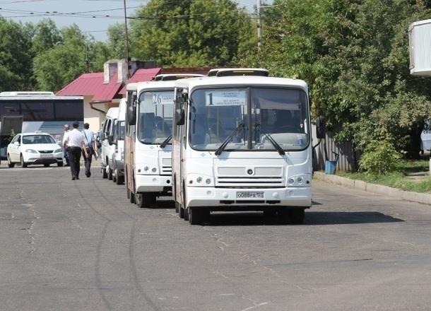 Дополнительный общественный транспорт пустят в Краснодаре на Радоницу