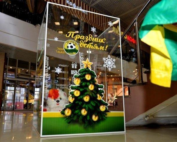 ФК «Кубань» начал готовить подарки детям из малоимущих семей