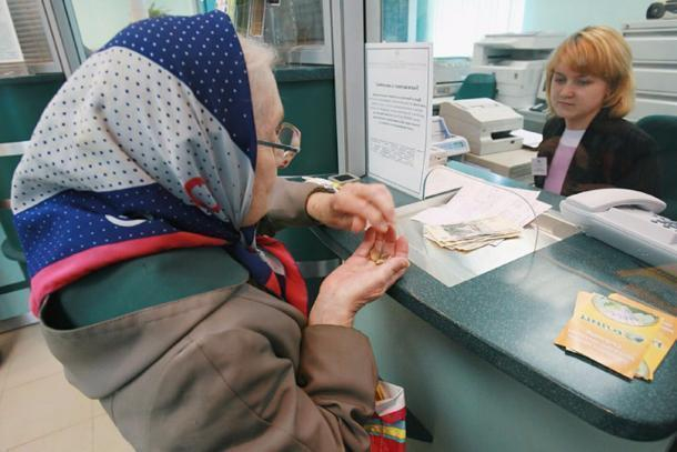 Настоящие пенсии в этом году возрастут на2,1% — Минтруд