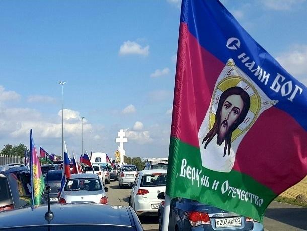 Автомобильный крестный ход объехал вокруг Краснодара
