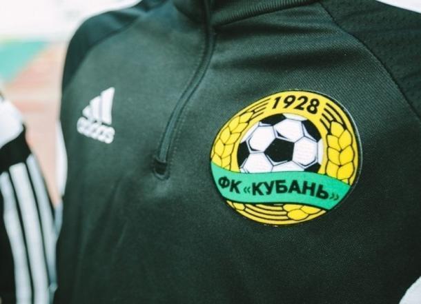 В чемпионат Краснодарского края будет заявлен ФК «Кубань»
