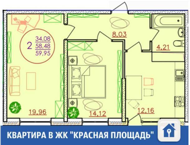 Продается двухкомнатная квартира в ЖК «Красная Площадь»