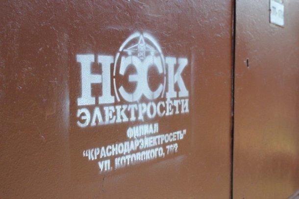 Да будет свет: новую электроподстанцию установят в Музыкальном микрорайоне Краснодара