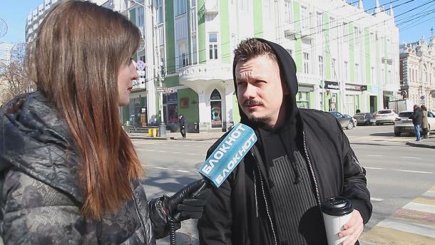 Кто виноват в коррупции в России, рассказали краснодарцы
