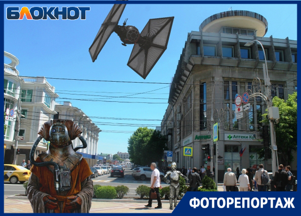 75 лет создателю Star Wars: Краснодар на время стал космопортом