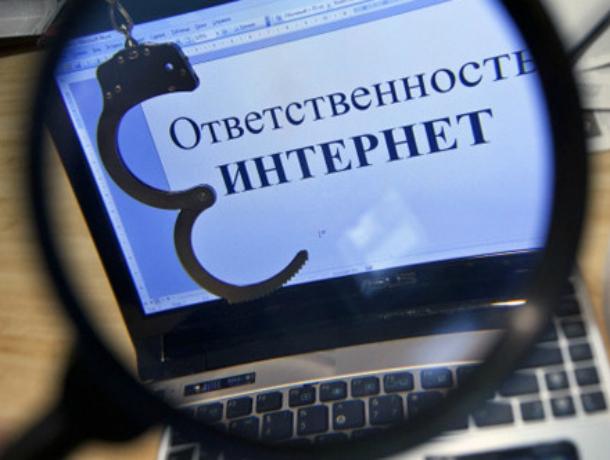 18-летнего краснодарца будут судить заэкстремистские записи всоциальных сетях