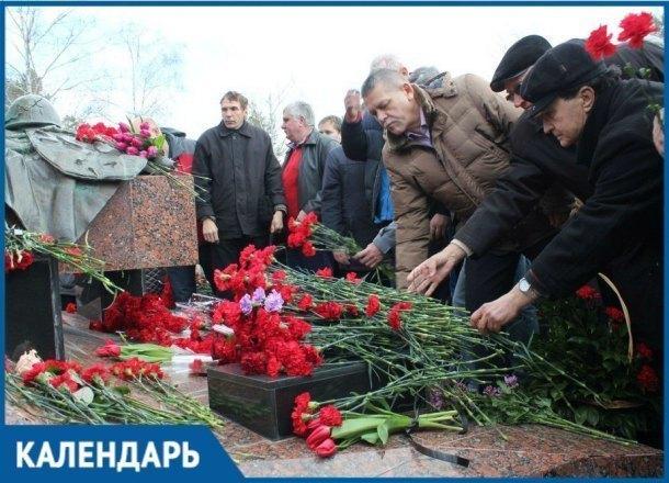 Память сынов Кубани почтили в Краснодаре