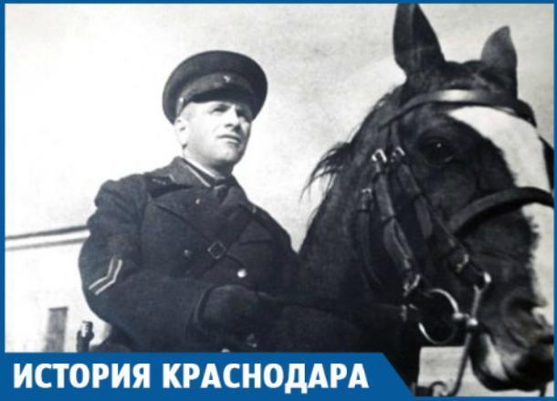 Почему улицу в Краснодаре назвали в честь Льва Доватора