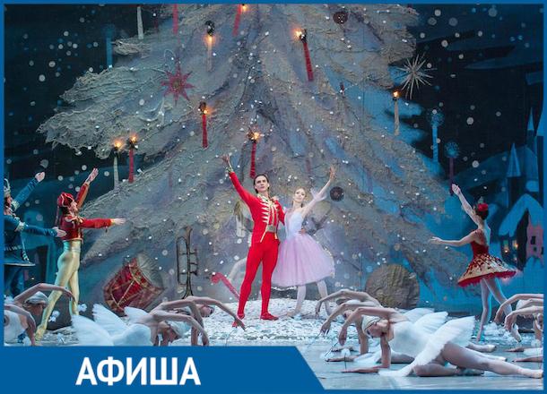 ТОП-5 ожидаемых мероприятий в Краснодаре с 20 по 23 декабря