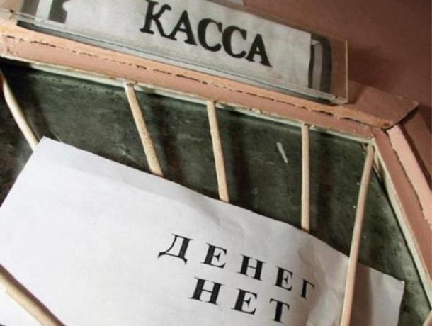 Лифтеры Краснодара почти год сидели без зарплаты