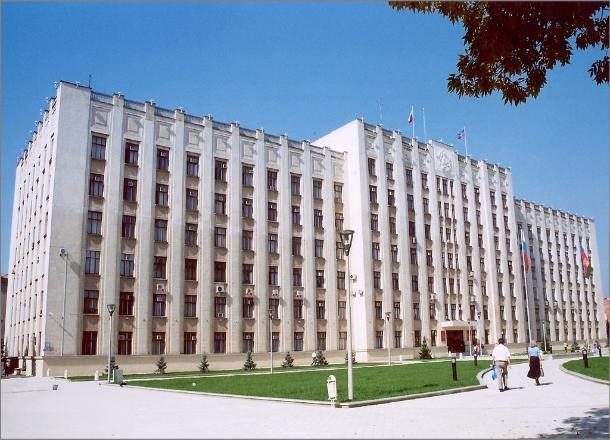 Почти 300 человек лишатся рабочих мест в администрации Краснодарского края