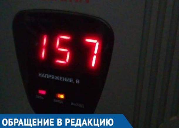 «Горят стабилизаторы и дома», - жители Краснодара страдают от перепадов электроэнергии