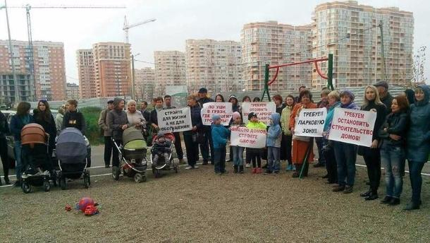 Жители «Солнечного» пожаловались Путину на администрацию Краснодара
