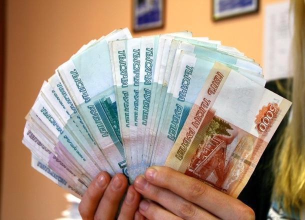 ВКраснодаре бухгалтер обманула предпринимателя на18 млн руб.