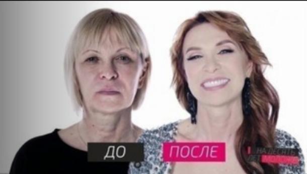 Жительница Краснодарского края помолодела на 10 благодаря телевидению
