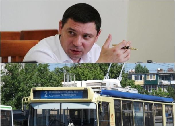 Краснодарцев призвали написать обращение мэру в поддержку троллейбусного маршрута №2
