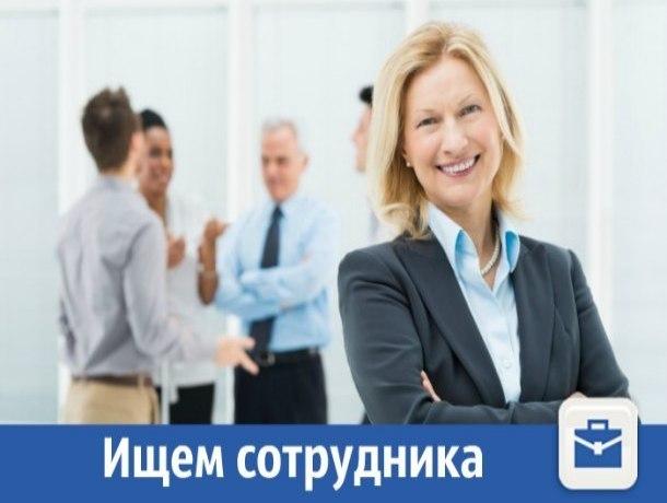 В Краснодаре ищут специалиста по работе с населением