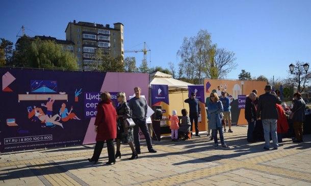 «Ростелеком» в Адыгее поддержал День народного единства и Всероссийскую акцию «Ночь искусств»