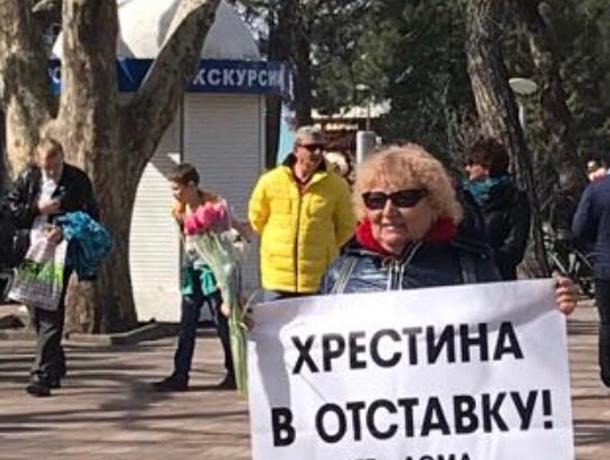 Пикет вместо праздника устроили женщины на 8 марта в Геленджике