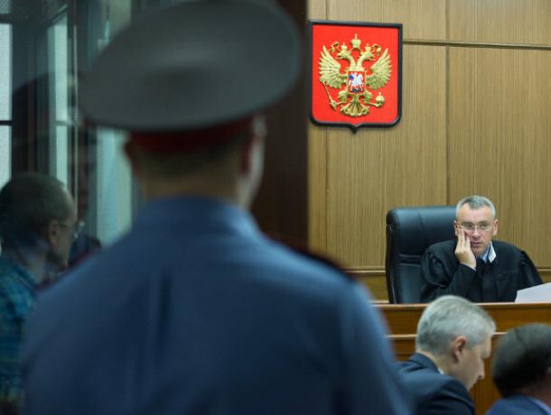 ВКраснодаре юрист вовремя рассмотрения дела обозвал присутствующих, апосле удалился