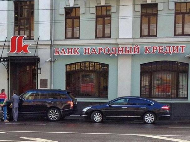 19 кредиторов анапского банка попали под суд за нахальное нападение