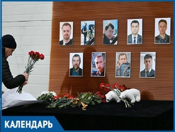В Российской Федерации вспоминают корреспондентов, погибших при исполнении профессиональных обязанностей