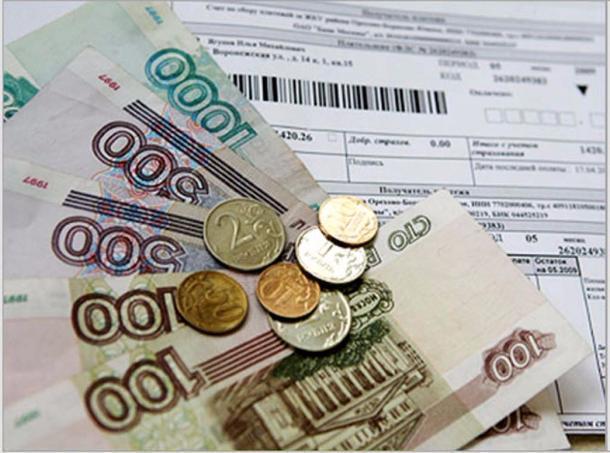 В трех районах Кубани с населения взимали повышенную оплату за ЖКХ