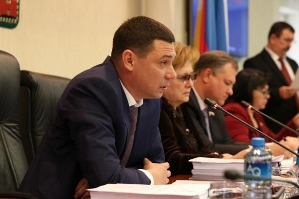 ВКраснодаре увеличили налог наимущество физлиц