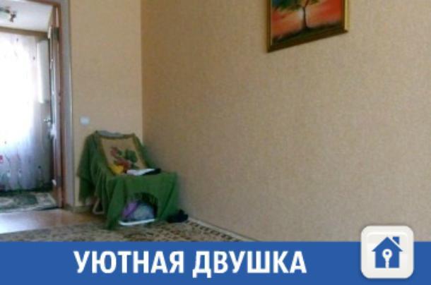 В Прикубанском районе можно приобрести комфортабельную двушку