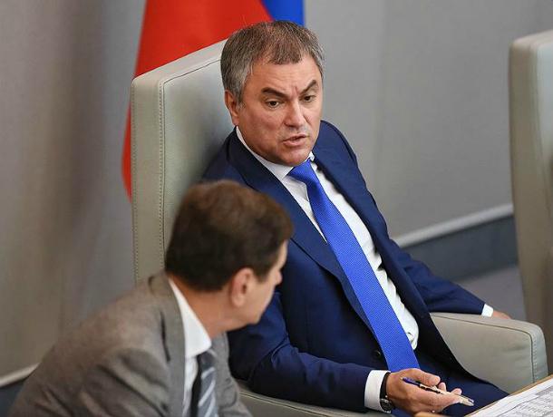 Сокращенный рабочий день впятницу, до15:00, хотят ввести в РФ