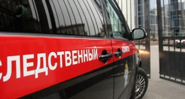 Председатель Следкома России возбудил уголовное дело против сочинского экс-судьи